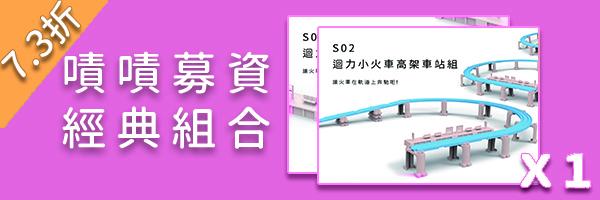 33493 banner