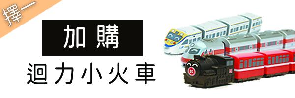 33621 banner