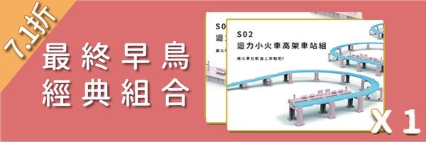 34053 banner