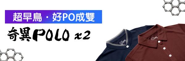 34032 banner