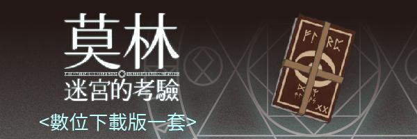 32390 banner