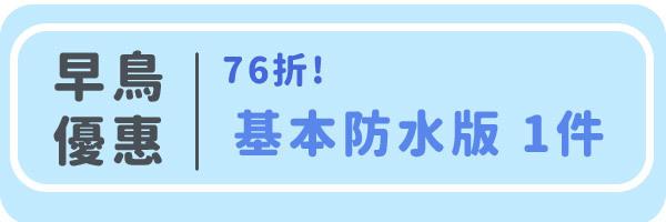 32464 banner