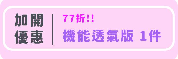 33475 banner