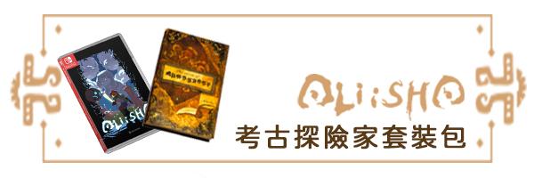 53538 banner