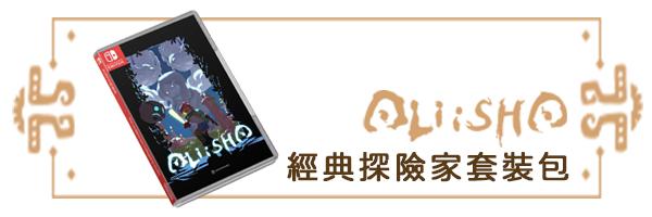53830 banner