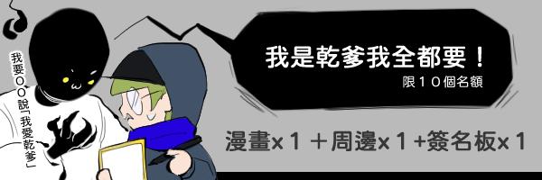 35510 banner