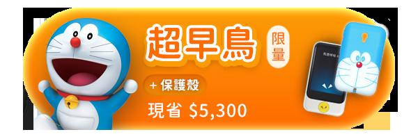 32701 banner