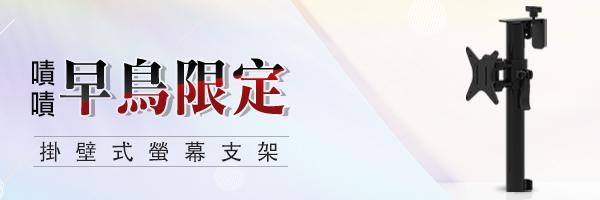 33013 banner