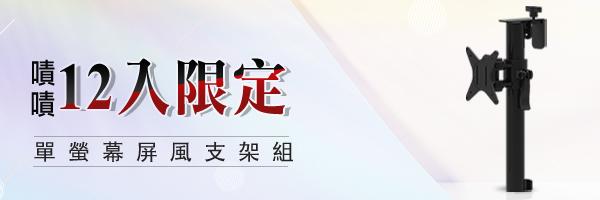 33075 banner