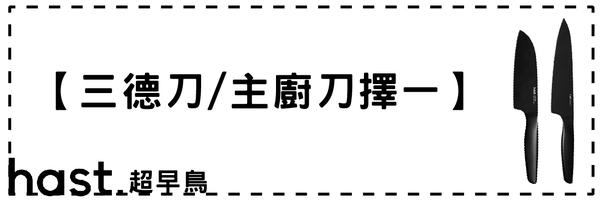 33014 banner
