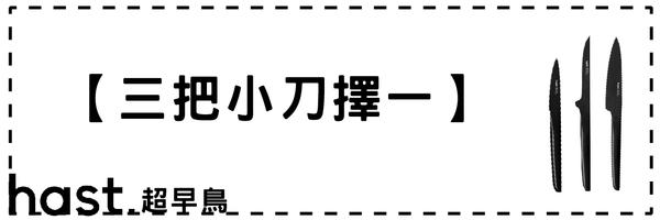 33015 banner