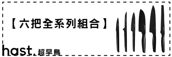 33016 banner