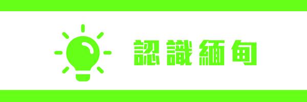 33630 banner