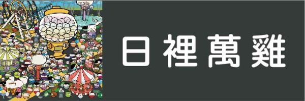 44267 banner