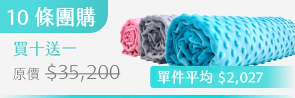 33788 banner