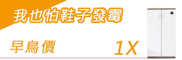 35878 banner