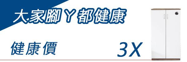 36028 banner