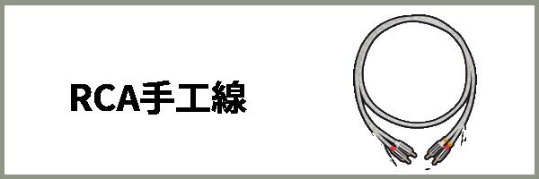 33450 banner