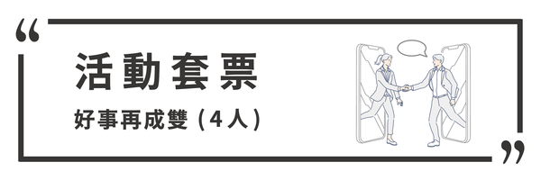 34605 banner