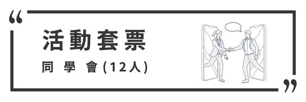 34606 banner