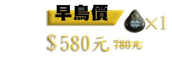 33461 banner