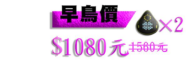 33462 banner