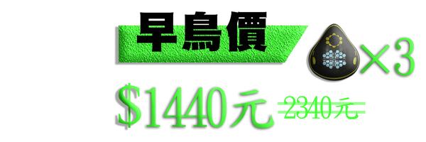 39352 banner