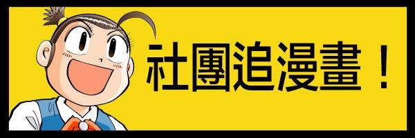 33574 banner