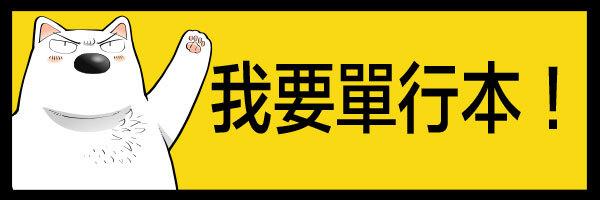33575 banner