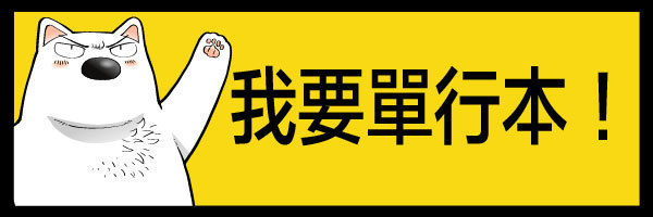 56088 banner