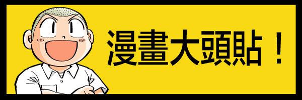 56092 banner
