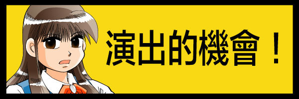 56093 banner