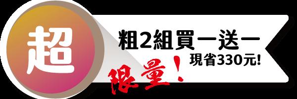 33622 banner
