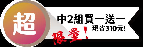 33623 banner