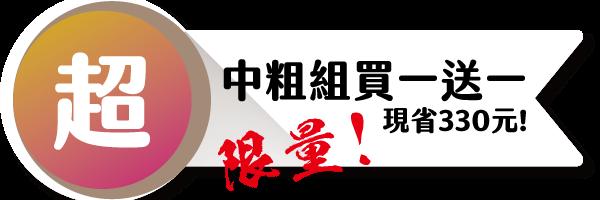 35753 banner