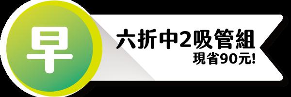 35754 banner