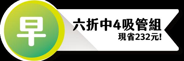 35756 banner