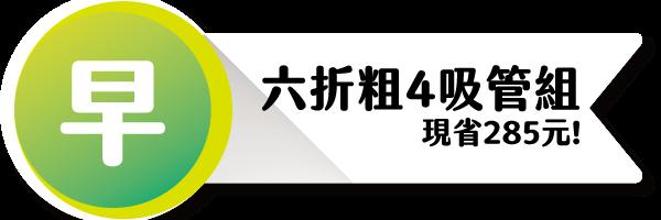 35757 banner