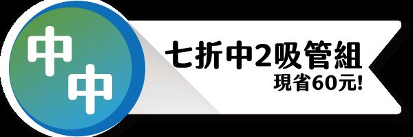 35758 banner
