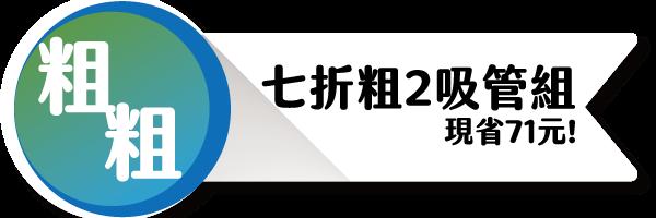 35759 banner