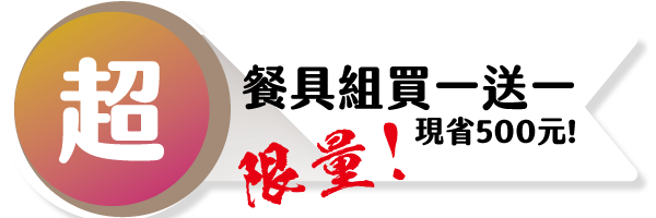 35991 banner