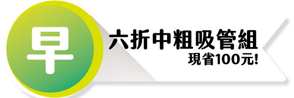 35992 banner