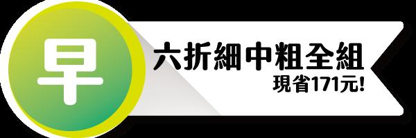 36790 banner
