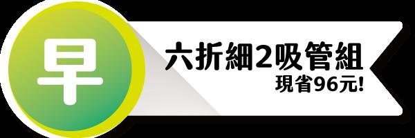 37624 banner