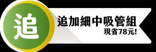 37790 banner