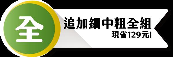 38070 banner