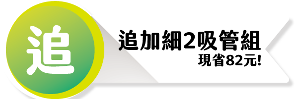 38496 banner