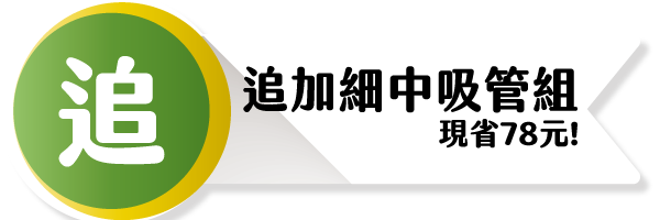 39046 banner