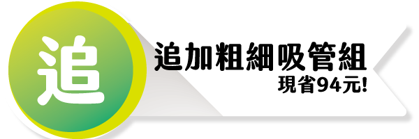 39416 banner