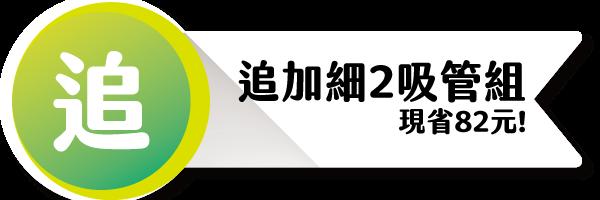 39896 banner